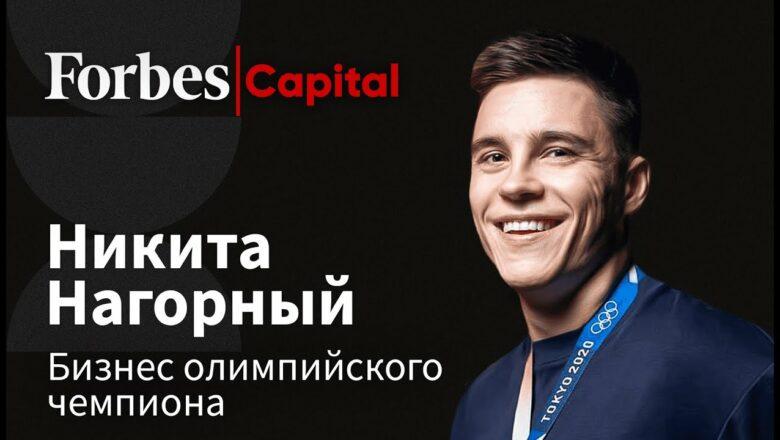 Деньги на гимнастике: как стать чемпионом, блогером и бизнесменом